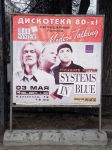 2010_05_03_-_Systems_In_Blue_-_poster_-_Ekaterinburg_02.JPG