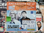 2010_05_03_-_Systems_In_Blue_-_poster_-_Ekaterinburg_04.JPG