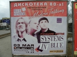 2010_05_03_-_Systems_In_Blue_-_poster_-_Ekaterinburg_05.JPG