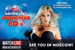 2015_11_28_-_Disco_80_-_Moscow_-_Samantha_Fox.JPG