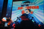 2015_11_29_-_Disco_80_-_St-Petersburg_0115.JPG
