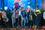 2015_11_29_-_Disco_80_-_St-Petersburg_0568.JPG