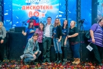 2015_11_29_-_Disco_80_-_St-Petersburg_0570.JPG