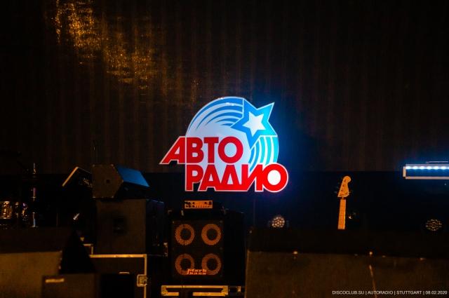 """Фестиваль Авторадио """"Дискотека 80х"""" в Германии состоялся!"""